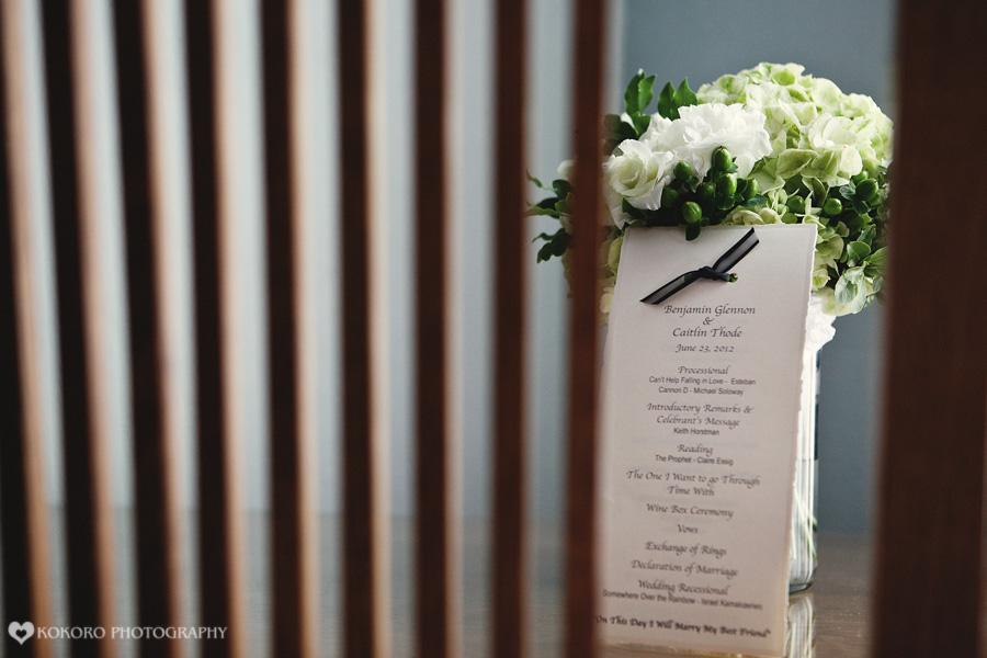 Boettcher_Mansion_Wedding0010